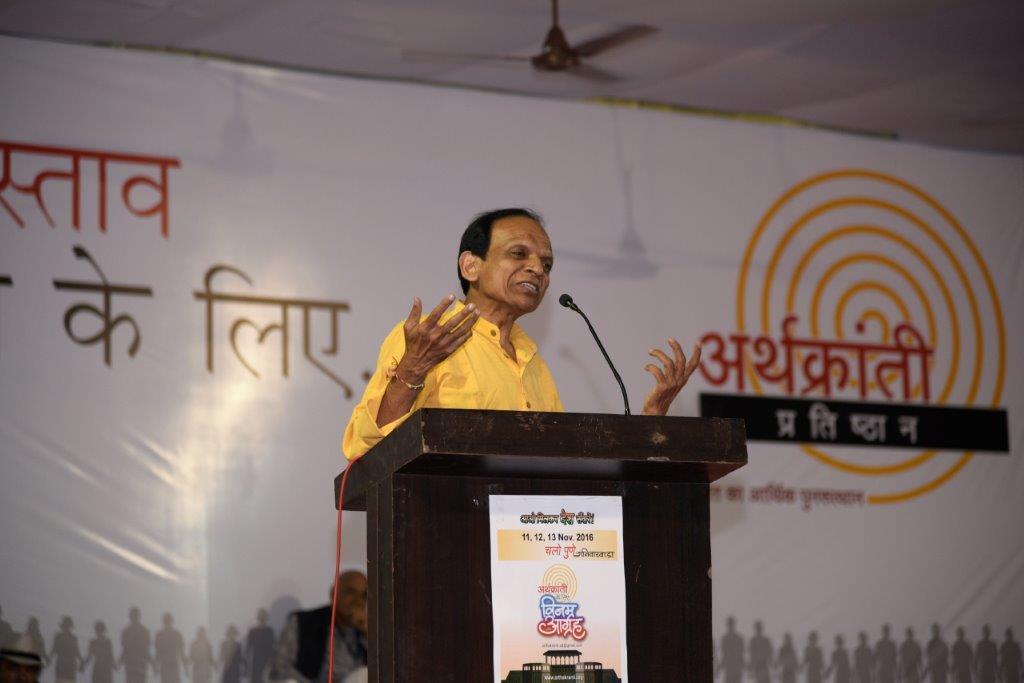 Vinamra Aagrah Event at Pune